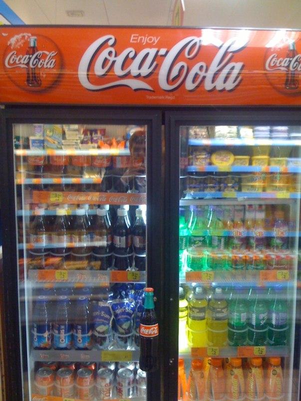 Coca Cola Fridge >> I-Link Gambia Co. Ltd.