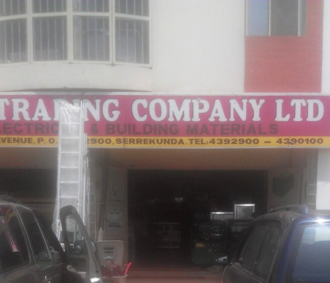 MP Trading Gambia Co  Ltd