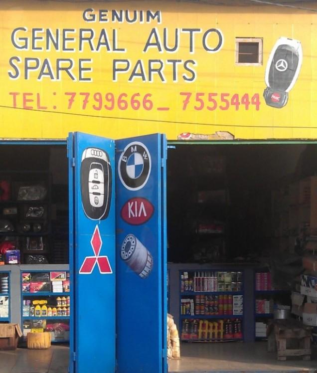 Taj Ber Car Spare Parts Store, Gambia