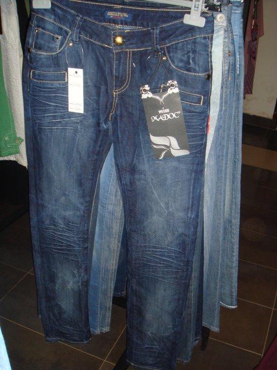 Globus Fashion Boutique Gambia
