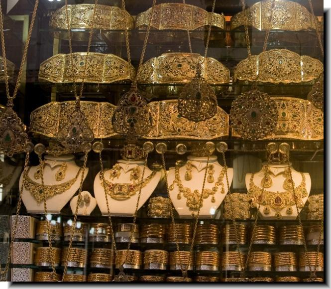 Jewellery Shops In Gambia