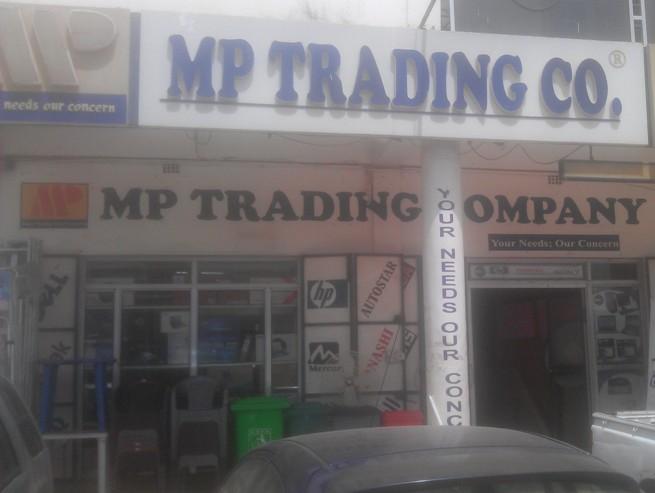 Mp Trading Gambia Co Ltd