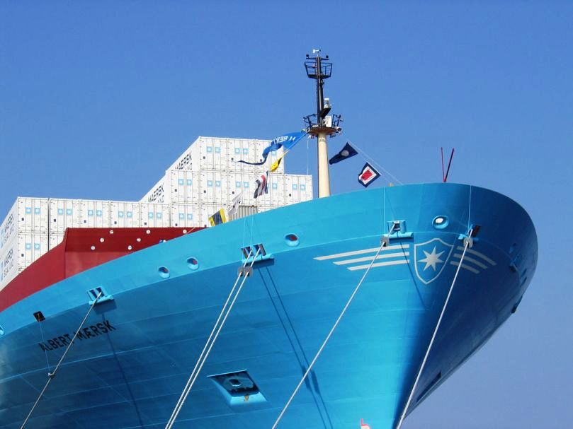 maersk gambia limited
